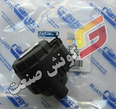 موتور شیر۳ طرفه باکسی- BAXI فورتیک اورجینال