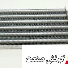 مبدل اصلی پکیج شاپه ۲۴KW-پکیج وستن